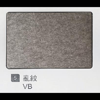 VB-2.png