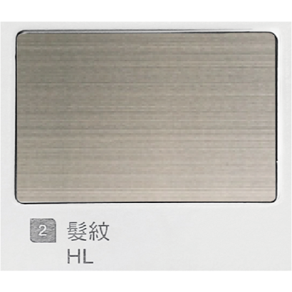HL-2.png